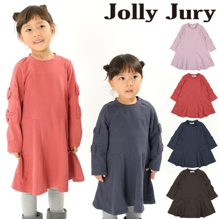 【子供服】JollyJury(ジョリージュリー)ネット限定袖リボン付無地フレアワンピース80cm~130cmZ50315   詳細画像