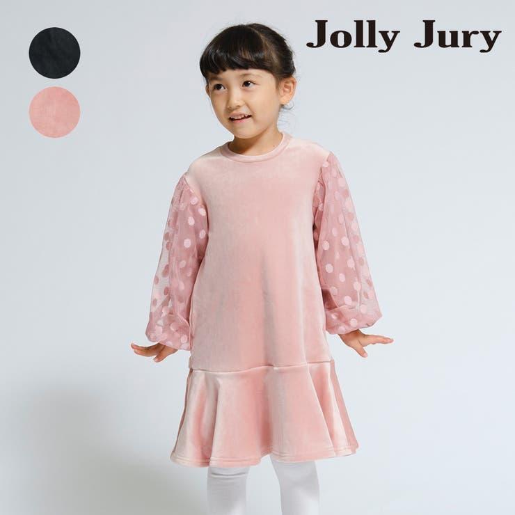 【子供服】JollyJury(ジョリージュリー)袖ドット柄チュール重ねベロアワンピース80cm~130cmZ52307 | 詳細画像
