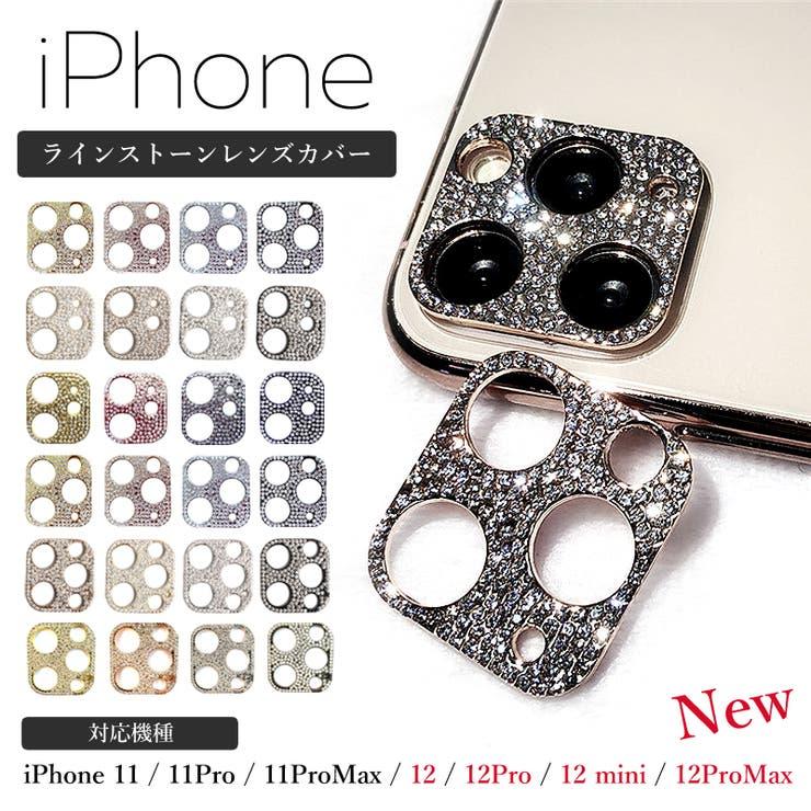 iPhone 12 11   Miranda    詳細画像1