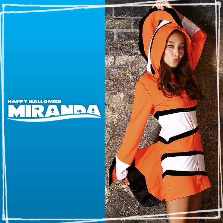 コスプレ 仮装 衣装 | Miranda  | 詳細画像1