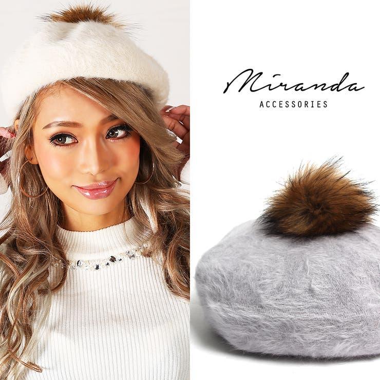 アクセサリー 帽子 ベレー帽 | Miranda  | 詳細画像1