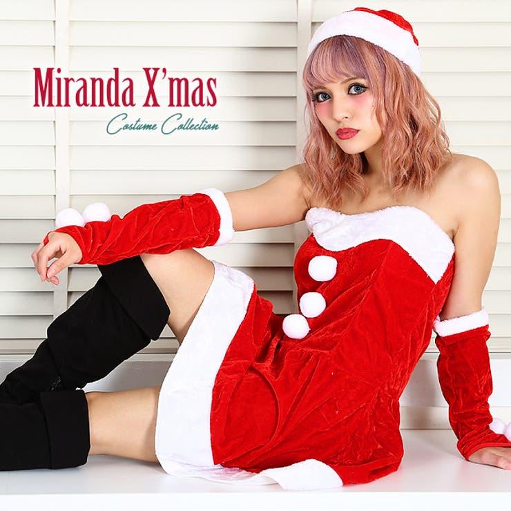 サンタクロース サンタ サンタコス サンタコスプレ セクシー かわいい クリスマス レディース コスプレ サンタコスチュームコスチューム 衣装 セットワンピース帽子定番 xmas X'mas ミランダ(ZHU64010)
