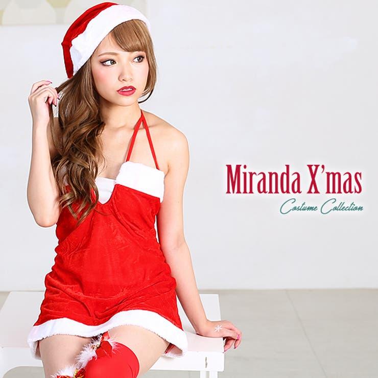 サンタクロース サンタ サンタコス サンタコスプレ セクシー かわいい クリスマス レディース コスプレ サンタコスチュームコスチューム 衣装 セット ワンピース帽子定番 xmas X'mas ミランダ(ZHU64014)