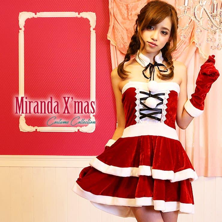 サンタクロース サンタ サンタコス サンタコスプレ セクシー かわいい クリスマス レディース コスプレ サンタコスチュームコスチューム 衣装 セットワンピースチョーカー 定番 ミランダ(ZHU64051)