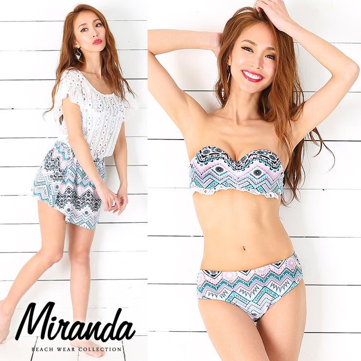 Miranda の水着/水着セット   詳細画像