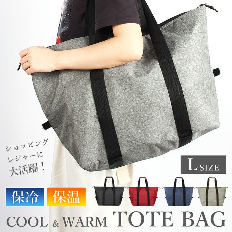 Miranda のバッグ・鞄/エコバッグ   詳細画像