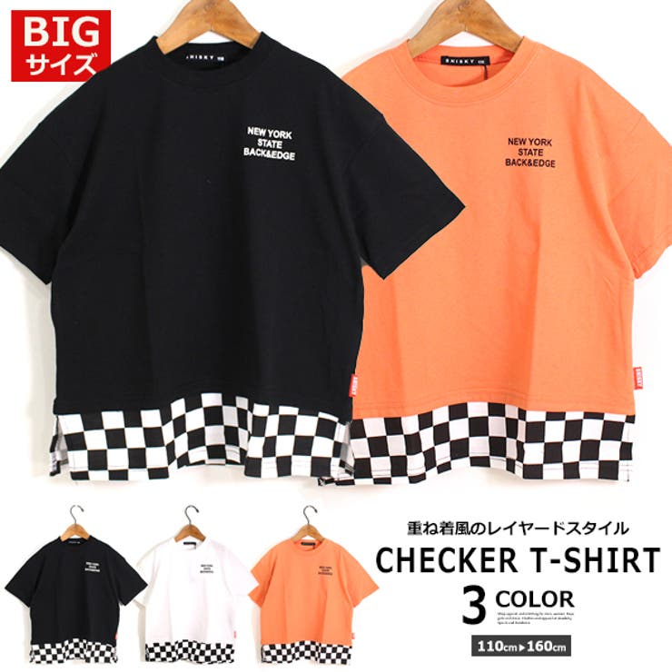 BIGサイズ チェッカー レイヤードTシャツ   MB2   詳細画像1
