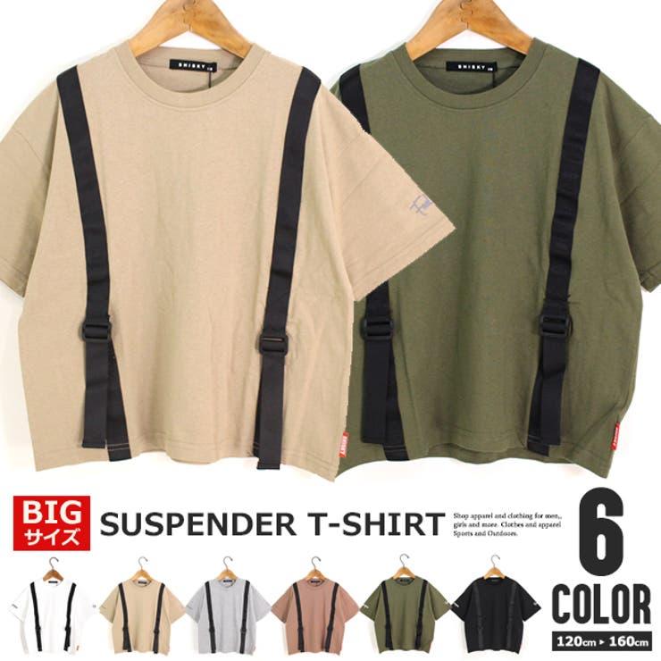 BIGサイズ サスペンダー風Tシャツ オーバーサイズ | MB2 | 詳細画像1
