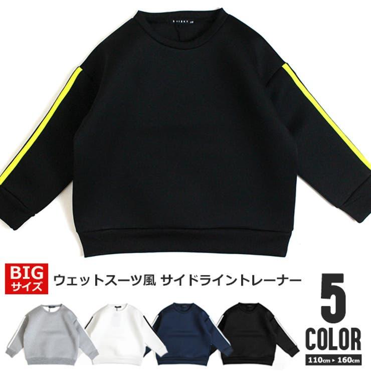 ジャージ素材 BIGサイズ ウェットスーツ風 | MB2 | 詳細画像1