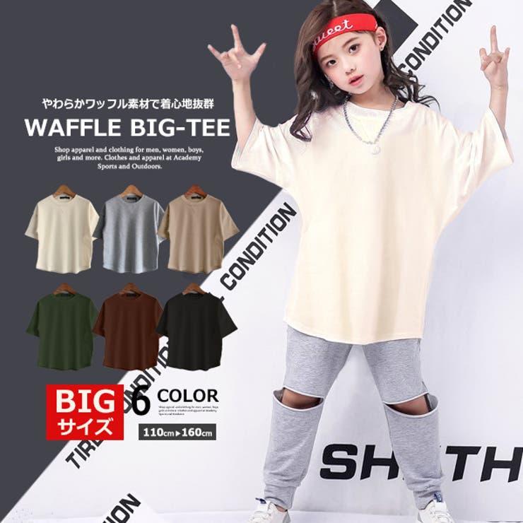 ワッフル素材 BIGサイズ Tシャツ | MB2 | 詳細画像1