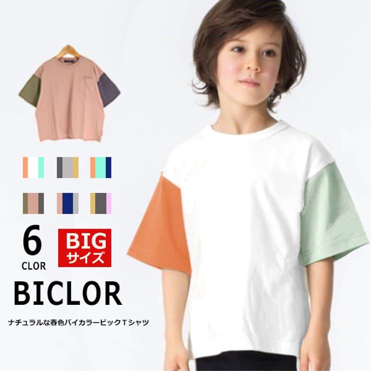 BIGサイズ 胸ポケット付き 配色クレイジー | MB2 | 詳細画像1