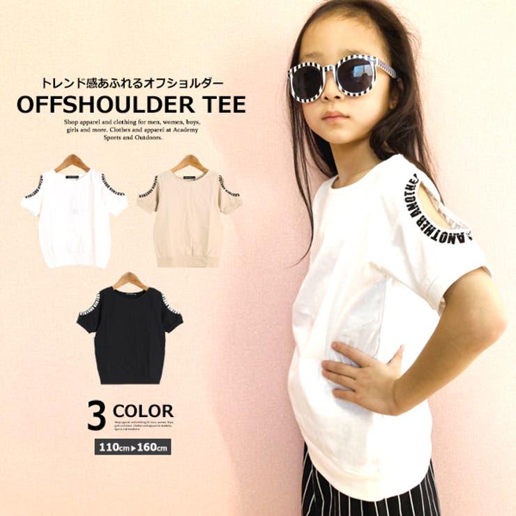 袖ロゴ ラインオフショルダーTシャツ 女の子 | MB2 | 詳細画像1