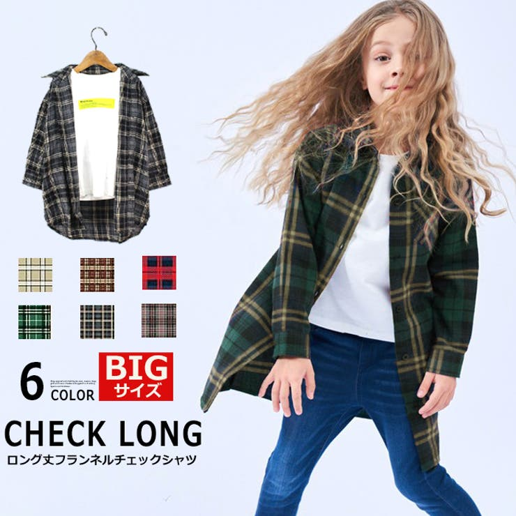 BIGサイズ ロング丈 フランネルチェックシャツ   MB2   詳細画像1