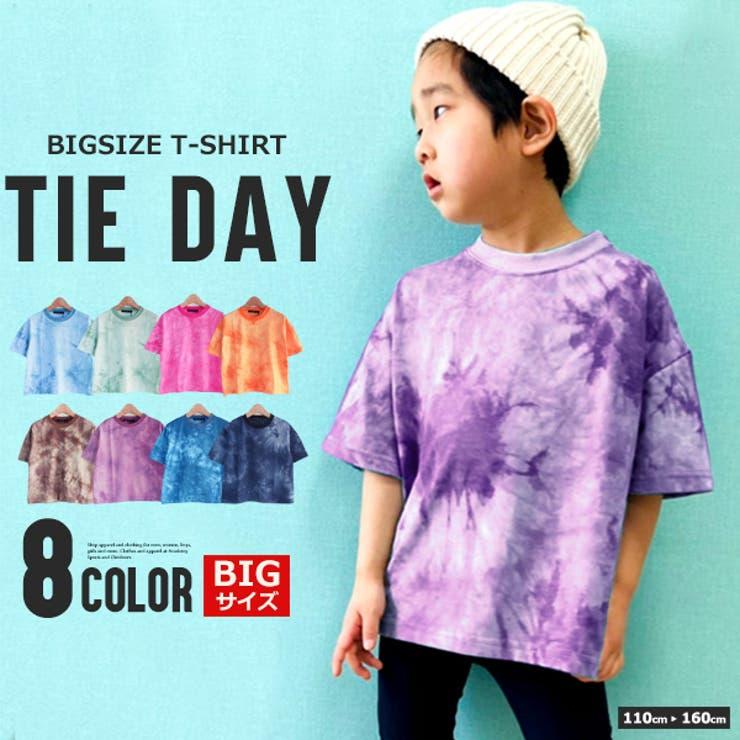 タイダイ染め BIGサイズ Tシャツ | MB2 | 詳細画像1