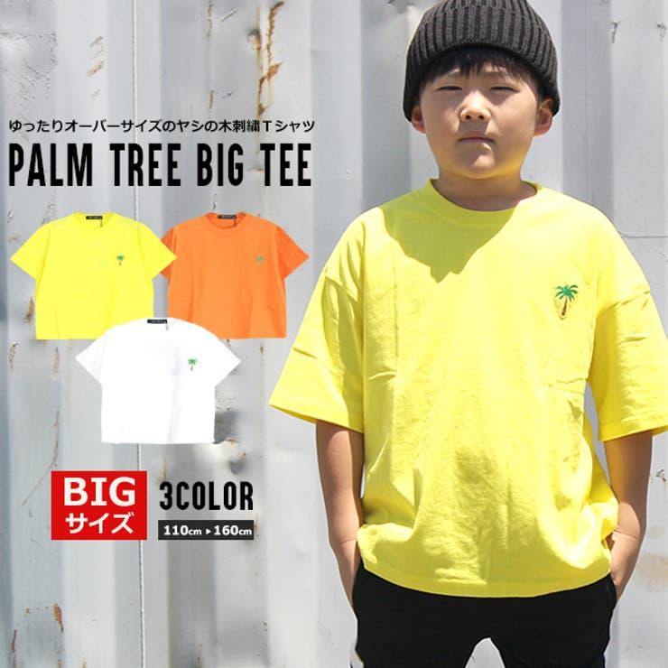 BIGサイズ ヤシの木刺繍 Tシャツ   MB2   詳細画像1