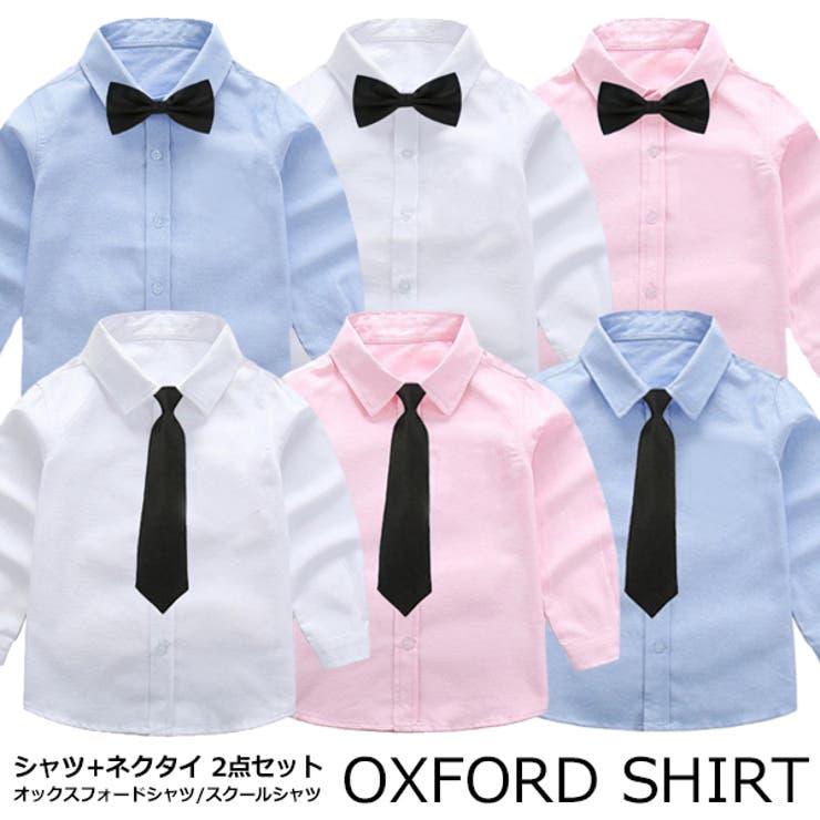 2点セット オックスフォードシャツ ネクタイ付き   MB2   詳細画像1