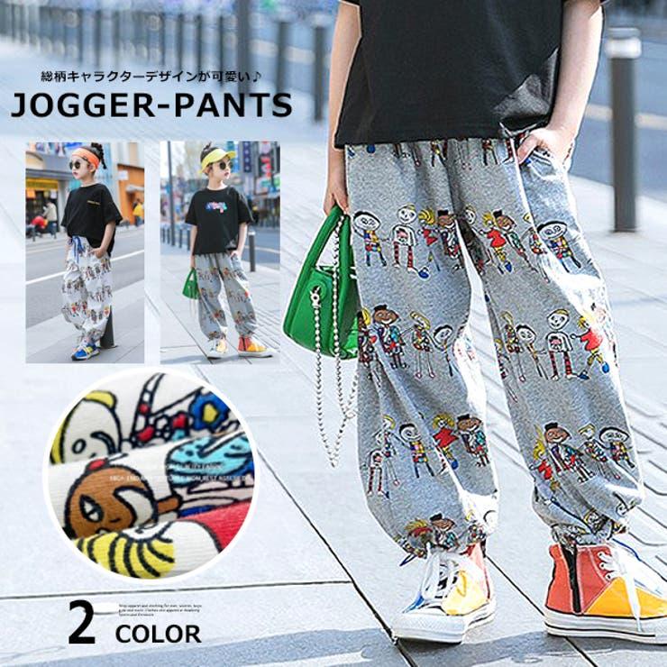 MB2のパンツ・ズボン/ジョガーパンツ | 詳細画像