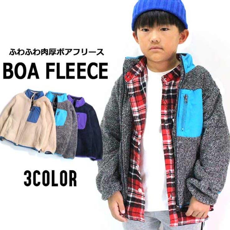 ボア フリースジャケット BOA   MB2   詳細画像1
