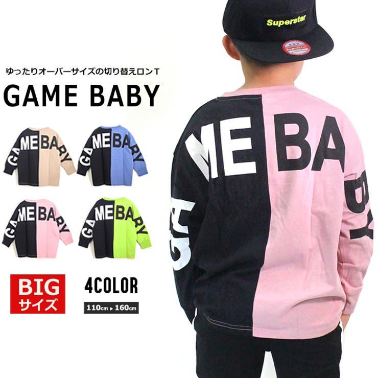 BIGサイズ GAME BABY   MB2   詳細画像1