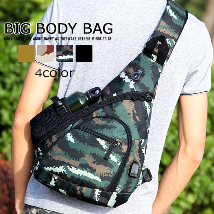 MB2のバッグ・鞄/ショルダーバッグ | 詳細画像