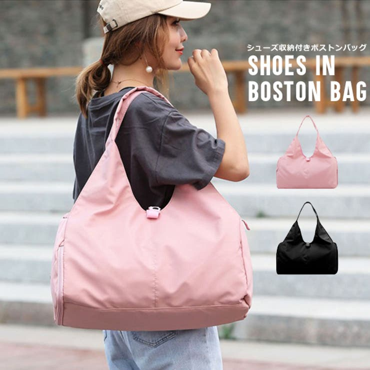 男女兼用 シューズポケット付き ボストンバッグ | MB2 | 詳細画像1