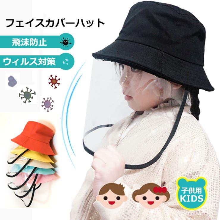 MB2の帽子/ハット | 詳細画像