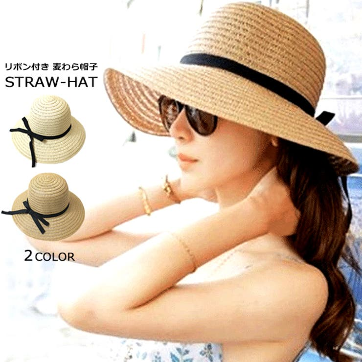 MB2の帽子/麦わら帽子・ストローハット・カンカン帽   詳細画像