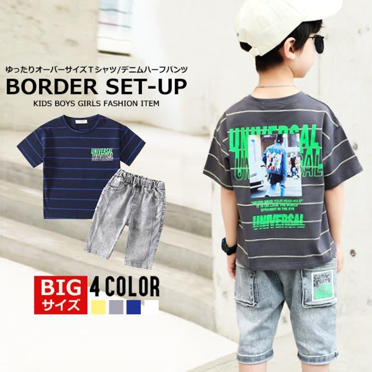 BIGサイズ ボーダーTシャツ 上下セット   MB2   詳細画像1