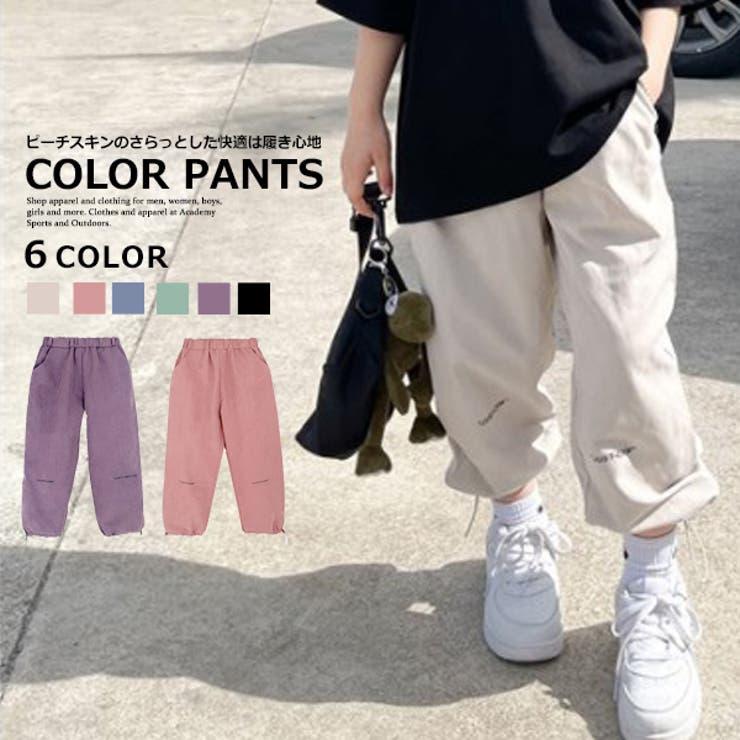 ピーチスキン カラー イージーパンツ | MB2 | 詳細画像1