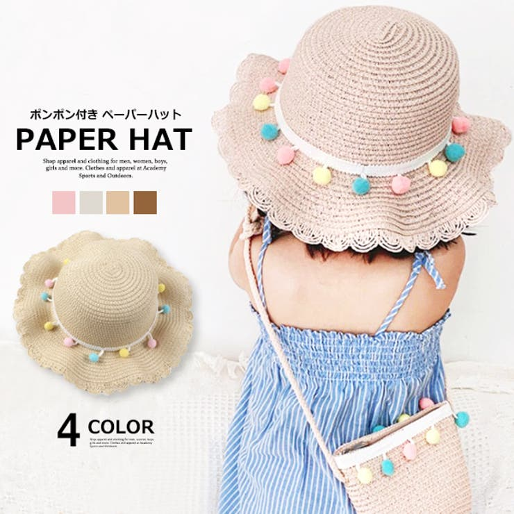 MB2の帽子/麦わら帽子・ストローハット・カンカン帽 | 詳細画像
