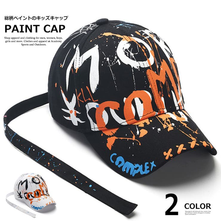 MB2の帽子/キャップ | 詳細画像