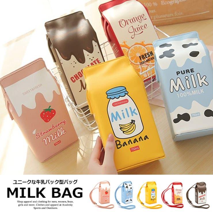 レディース 鞄 ミルクカートン型   MB2   詳細画像1