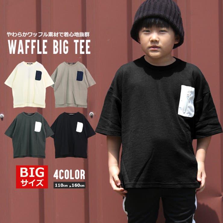 BIGサイズ ワッフルTシャツ ポケット付き | MB2 | 詳細画像1