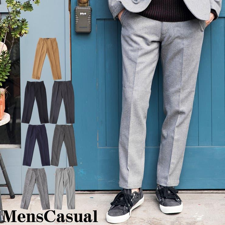 MCのパンツ・ズボン/パンツ・ズボン全般   詳細画像