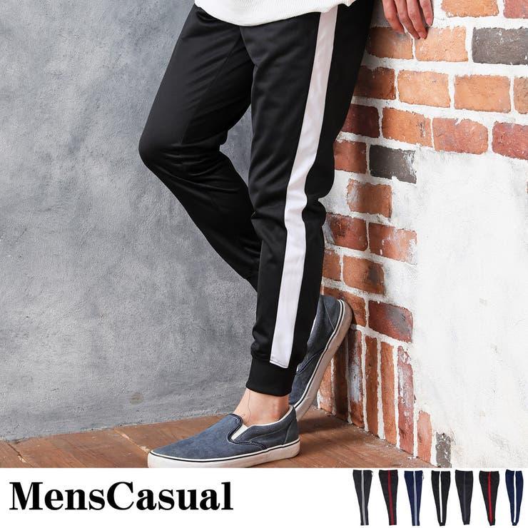 MCのパンツ・ズボン/パンツ・ズボン全般 | 詳細画像