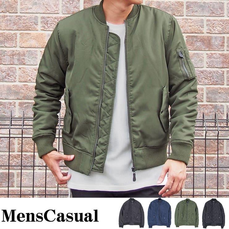 MA-1 メンズ MA1 ジャケット スーツ 生地 無地 中綿入りジャケット 裏地タフタナイロン フライトジャケット ミリタリーアウター ジャンパー ブルゾン キレイ目 アメカジ メンズカジュアル 通販 新作