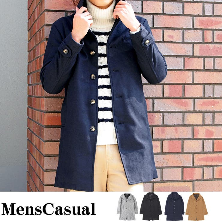 メンズ ロングコート メルトンウール コート イタリアンカラー コート アウター キレイ目 メンズカジュアル 通販 新作 | 詳細画像