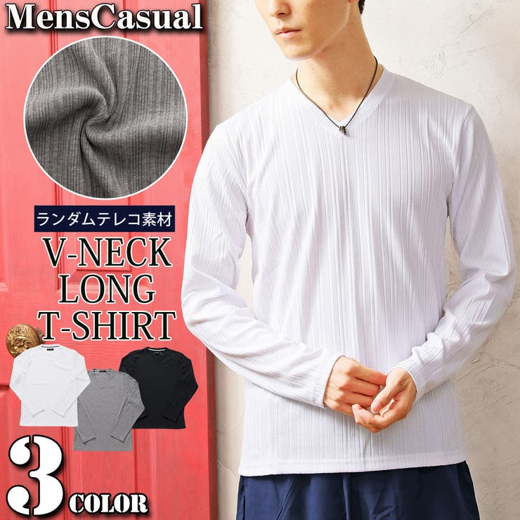 長袖 メンズ Tシャツ | MC | 詳細画像1