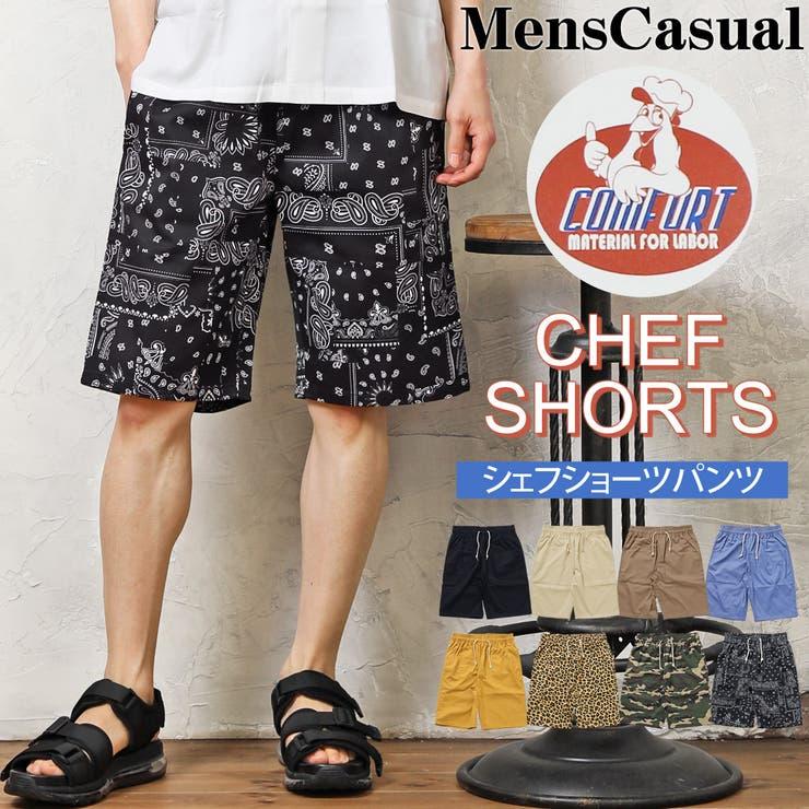 MCのパンツ・ズボン/ショートパンツ | 詳細画像