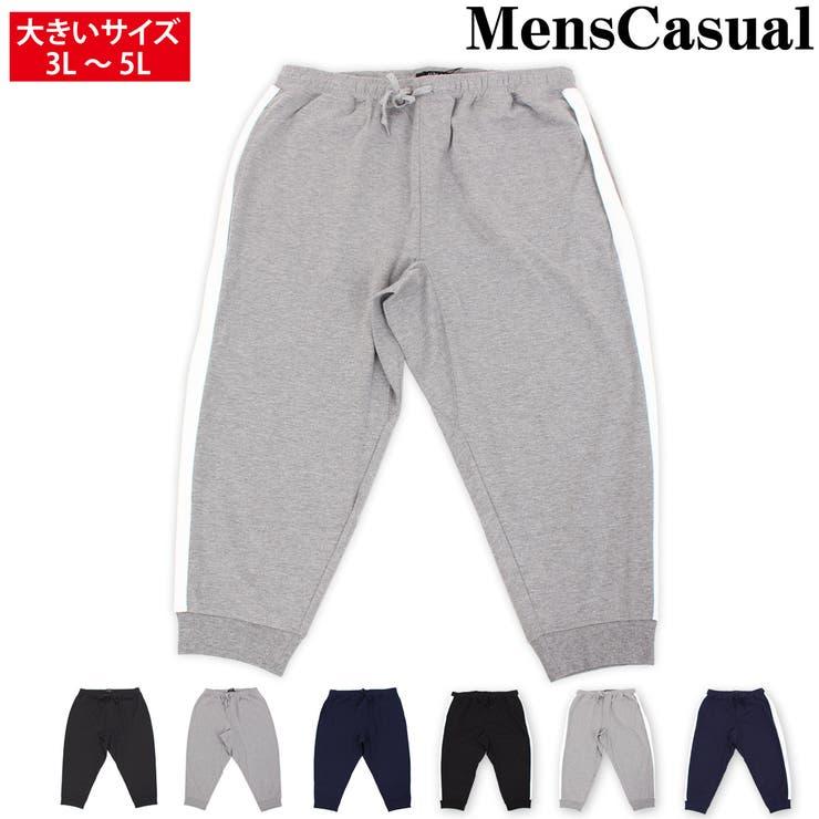 MCのパンツ・ズボン/クロップドパンツ・サブリナパンツ | 詳細画像