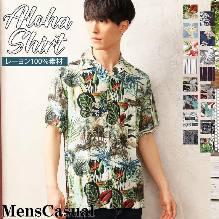 2021バージョン アロハシャツ メンズ半袖シャツ   MC   詳細画像1