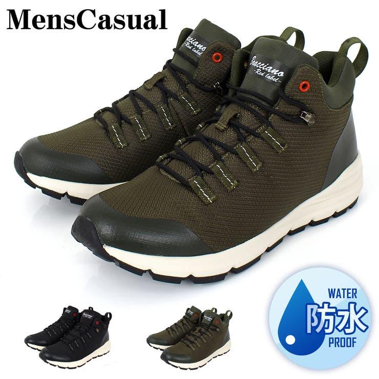 ブーツ メンズ 4センチ防水 | MC | 詳細画像1