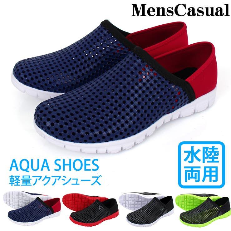 MCのシューズ・靴/スリッポン | 詳細画像
