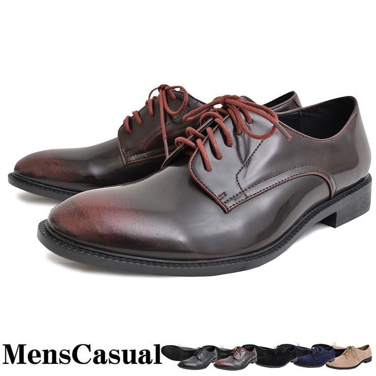 カジュアルシューズ メンズ 短靴 レースアップ ローカット オックスフォードシューズ メンズ靴 ドレスシューズ フェイクレザーフェイクスウェード プレーントゥ ビジネスシューズ メンズカジュアル 紳士靴 通販 新作