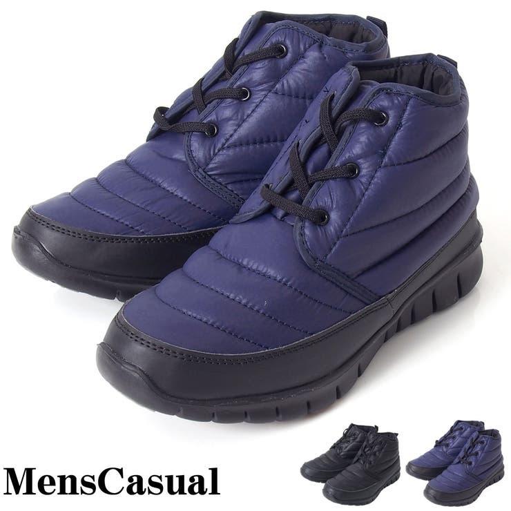 防寒ブーツ メンズ ワークブーツ 暖 ナイロン素材 ゴム紐 軽量 メンズ靴 靴 ナイロンブーツ あったか 中綿入り アメカジメンズカジュアル 通販 新作