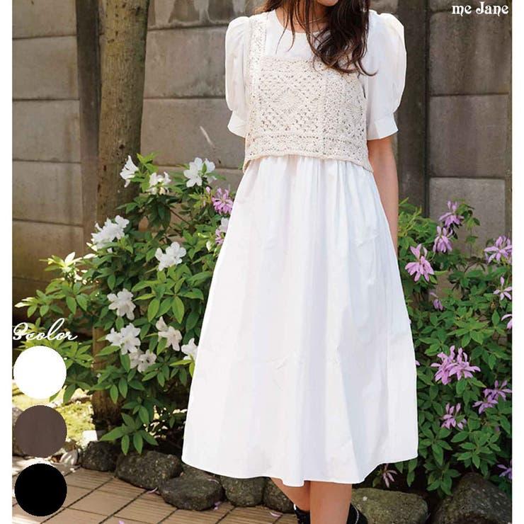 me Janeのワンピース・ドレス/シャツワンピース   詳細画像