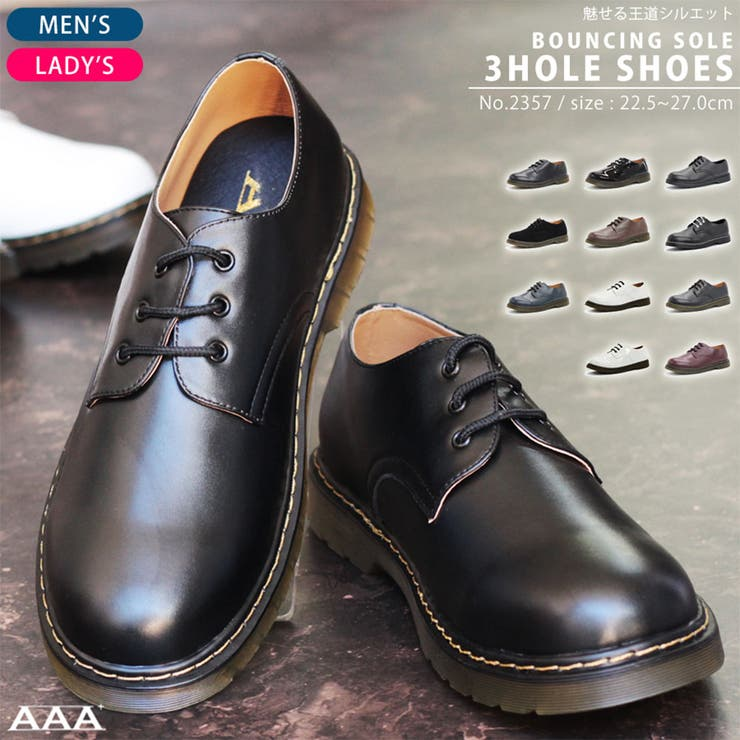 LibertyDollのシューズ・靴/フラットシューズ   詳細画像
