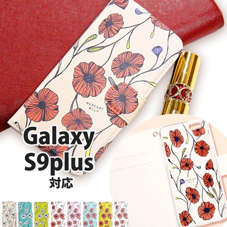 スマホケース手帳型花柄iphone8iphone7ケース〈ポピー手帳ケース〉ピンクかわいいiPhone6sPlusiPhone5iPhoneseアイフォン7iPhoneXアイフォン8ケース冬カラー | 詳細画像