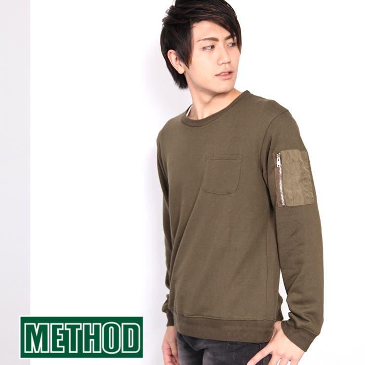 《【UPSTART/アップスタート】MA 1ポケットクルートレーナー》オーバーサイズ/ストリートファッション/ビッグトレーナー/ロングトレーナー/METHOD/メソッド
