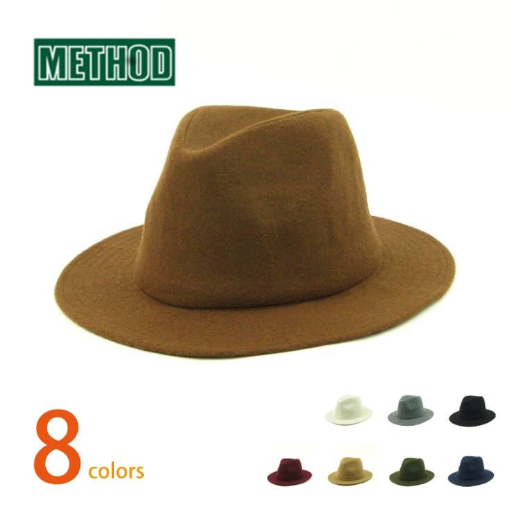 《ウールメルトンつば広ハット》中折れハット/帽子/きれいめカジュアル/METHODメソッド